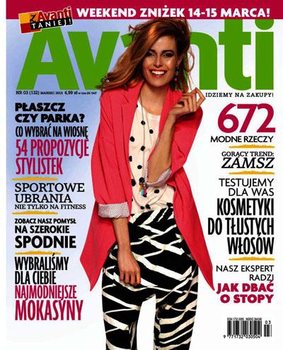 Cover - Avanti