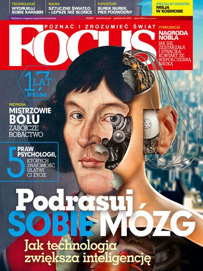 Cover - Focus